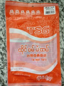 tofu package with myanmar lettering